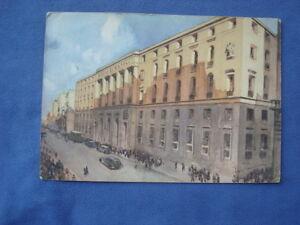CARTOLINA-ANNULLO-POSTE-ITALIANE-1959-CENTENARIO-FRANCOBOLLO-SICILIA-1859-1959