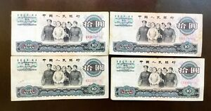 Lot-of-Four-Chinese-1965-Banknote-10-Yuan-No-Tax