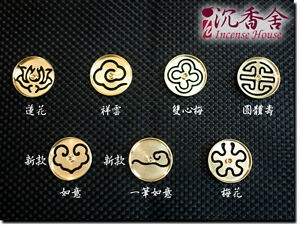 Incense-Way-4-5cm-Xiang-Mould-Brass-Shape-Powder-Buy-1-get-1-free