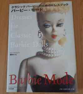 USED-Barbie-Mode-Dress-Book-For-The-Classic-Barbie-Book-Doll-Design-Art-F-S