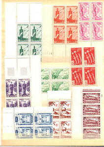 Timbres-Maroc-9-blocs-de-4-bords-de-feuille-neufs