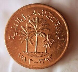 United Arab Emirates 1973 1 /& 5 Fils 2 Coin UNC Set