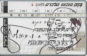 ISRAEL-BEZEQ-BEZEK-PHONE-CARD-TELECARD-120-UNITS-NAHMAN-BIALIK
