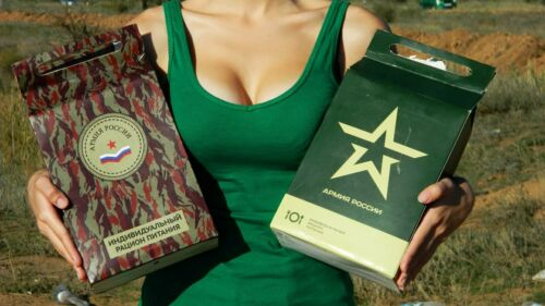 5 Daily Pack.Russia 5 pack MRE Military Food Ration 24H MENU Meal Ready to Eat
