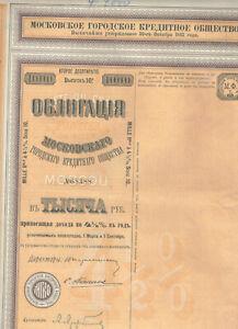 Societe-du-Credit-de-Moscou-Serie-10-1910-ungelocht-Kupons-VF