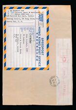 HONG KONG SPEEDPOST METER FRANKING TSAT TSZ MUI 1986 PACKET LABEL