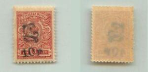 Armenia 🇦🇲 1920 SC 146 mint black Type F or G . e9442