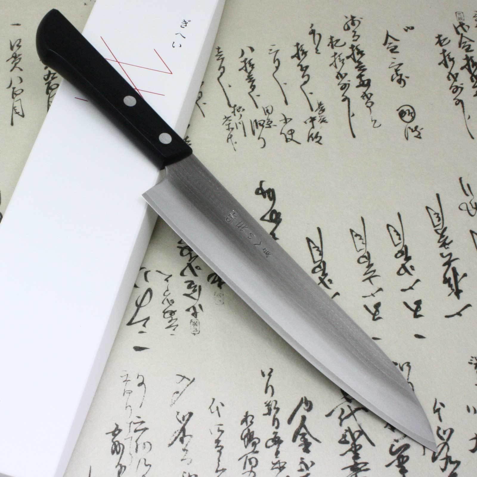 Gihei Japanese Kitchen Chef Knife HAP40 Powder High Speed Steel Gyuto 200mm