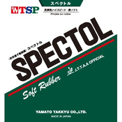 TSP Spectol Table Tennis Rubber Sale