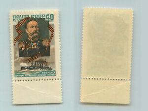 La-Russie-URSS-1958-SC-2047-neuf-sans-charniere-rtb2301