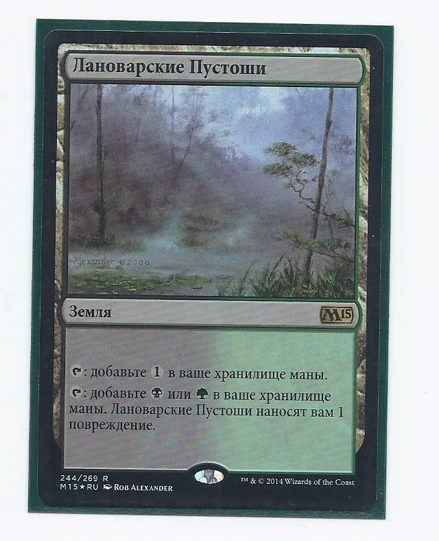 MTG magic cards 1x x1 NM-Mint, Russian Llanowar Llanowar Llanowar Wastes - Foil Magic 2015 a5bcfa