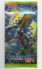 Pokemon SM2K Islands Await You Booster pack Japanese Sun and Moon NEW SEALED