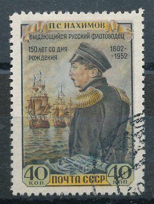 Nachimow Sowjetunion Nr.1642 Gestempelt 150 P Geb 302293