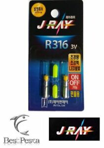 J-RAY-STARLIGHT-A-LED-pesca-R316-3-0mm-GIALLO-blister-2pz