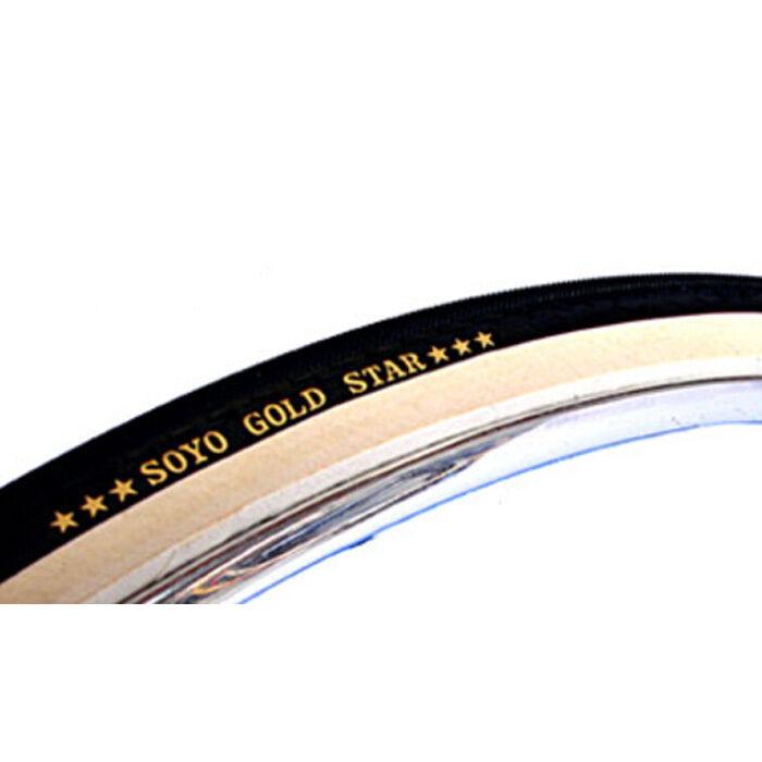 Soyo Njs oro Star sin Costura Neumático Tubular
