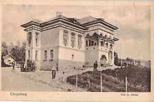 Romania 1920s Campulung Muscel A.Mirea Villa,German Occupation,v.rare postcard