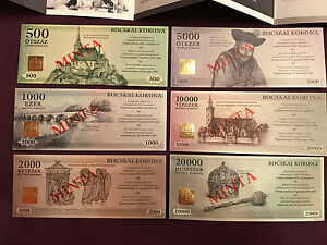 Hungary Bocskai Korona SPECIMEN Corona Local Issue RARE banknote just 100 issues