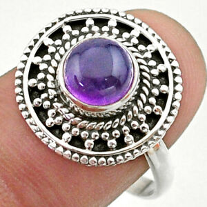2.53cts Solitaire Natural Purple Amethyst 925 Sterling Silver Ring Size 9 T41429