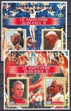 / Mali, 2005 Cinderella issue. Pope John Paul II on 2 s/sheets.