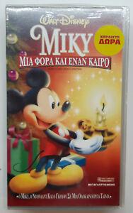 VHS TAPE GREEK AUDIO PAL NEW SEALED