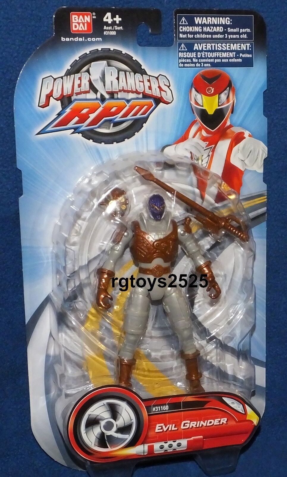 Power Rangers RPM 5  Evil Grinder  nouveau Factory Sealed 2009  pour votre style de jeu aux meilleurs prix