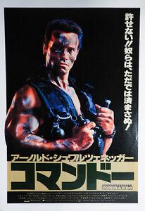 Image Is Loading Commando 1985 Arnold Schwarzenegger Japanese Chirashi Mini Movie