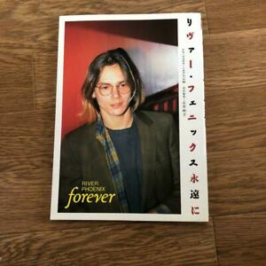 RIVER-Phoenix-Photo-Book-FOREVER-1995-Super-rare