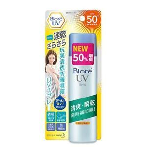 BIORE-UV-Perfect-Spray-SPF50-PA-75g
