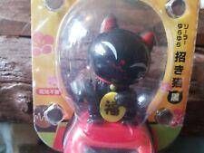 Solar Bobble Head cute JapaneseRabbit  kitty bobblehead from Japan