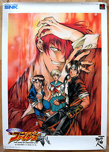 The-King-of-Fighters-Kyo-RARE-SONY-PS1-51-5-cm-x-73-cm-Japanese-Promo-Poster