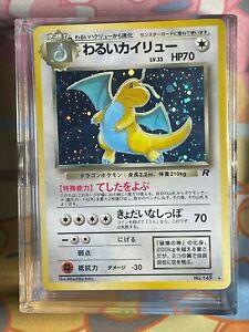 Pokemon Card Dark Dragonite No.149 Rocket Set JPN Ver. F/S
