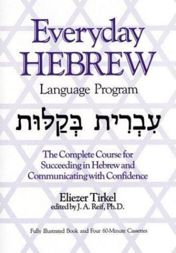 Everyday Hebrew: Language Program