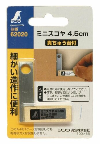 SHINWA Solid Brass Stainless Steel Machinist Square 45mm 60mm 75mm 90mm 4 Type