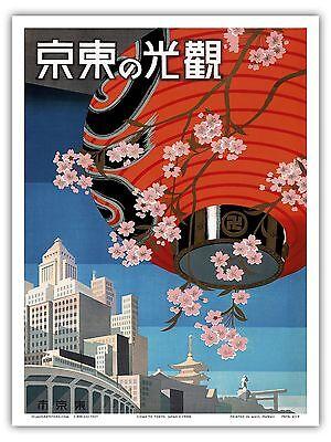 TRAVEL TOURISM JAPAN DEER BLOSSOM PAGODA TEMPLE MOUNTAIN LANTERN POSTER LV4196