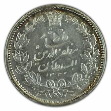 Middle Eastern Coins Ebay
