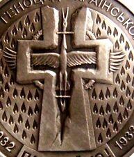 UKRAINE: 2007  5 Hryven Holodomor Genocide Of Ukrainian People 100,000 MINTAGE