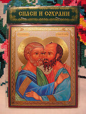 """Orthodox Icon Sts Apostles Peter and Paul 4""""x5"""" Святые Апостолы Петр и Павел"""