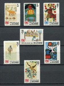 27243) DEALER STOCK GUINEA 1966 MNH** Nuovi** UNICEF 7V (X10 SETS)