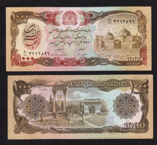 P61a  banknote UNC 1979 Afghanistan 100 Afghanis
