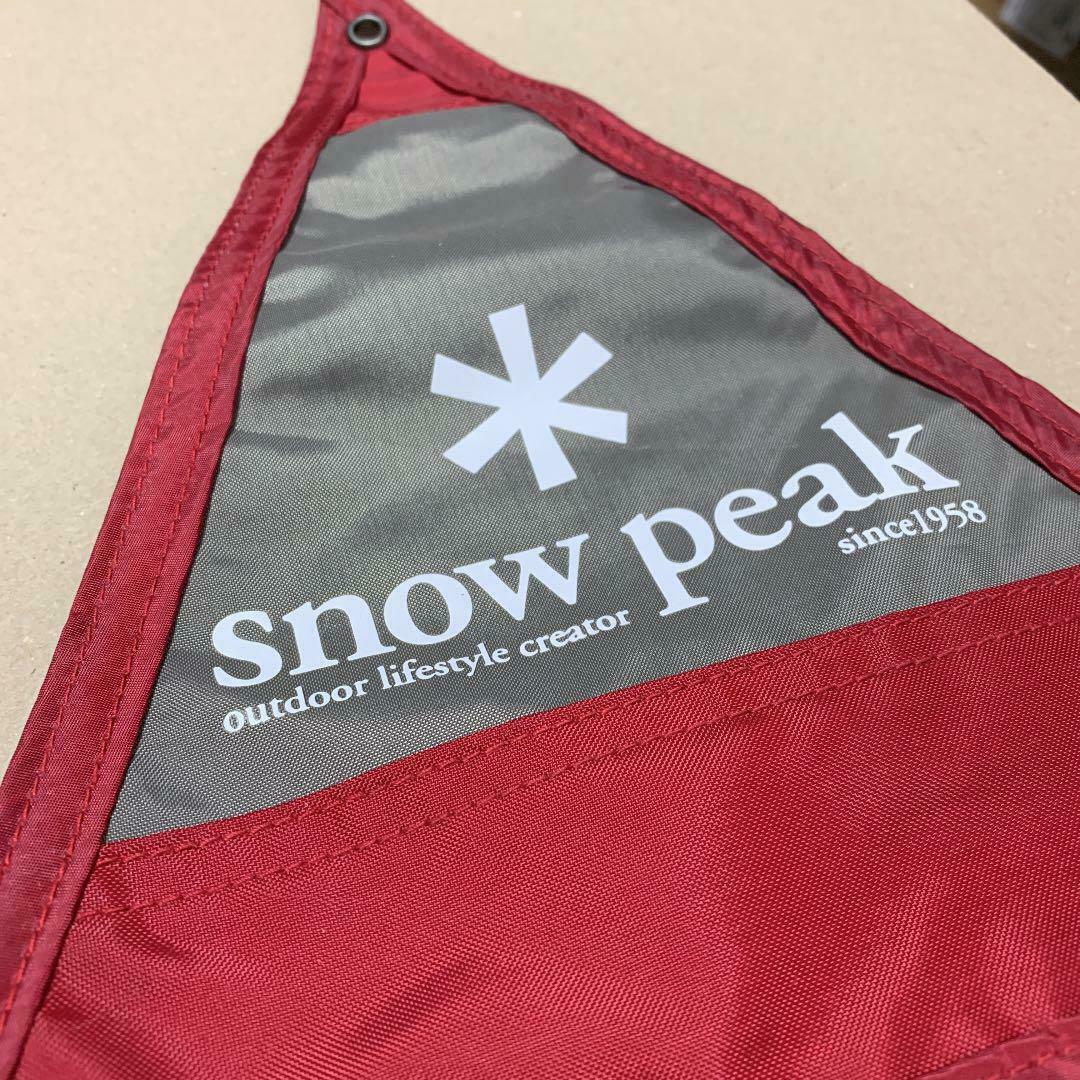 Snow Peak Tapestry Triangle Flag Promo Gift New