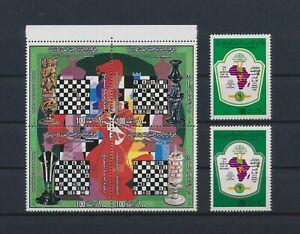 LO42685 Libya championship chess fine lot MNH