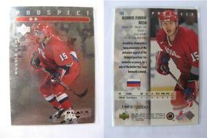 1998-99 Black Diamond #106 Zevakhine Alexander 1468/2000 double diamond  team ru