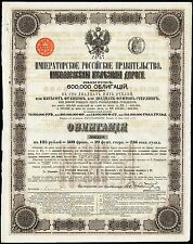 Russia: Nicolas Railroad, 4% Loan, 1867, 125 roubles/£20/500 francs bond
