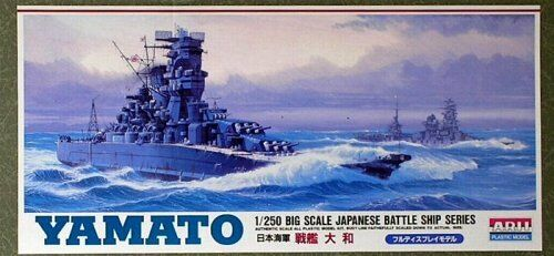 Yamato battleship 1-250 by Arii