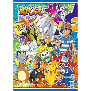 Pokemon Colouring Book Made In Japan Coloring Book Pikachu Raichu