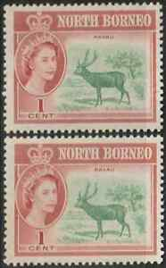 NORTH-BORNEO-1961-QE-II-DEFINITIVE-1c-X2-MNH
