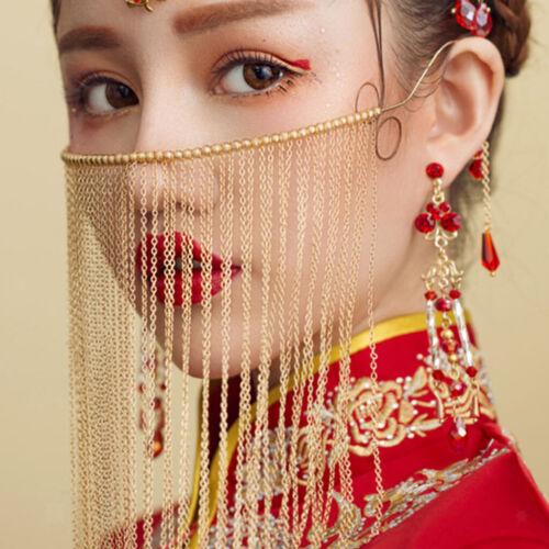 Rideau de mariée en voile de perles rouges