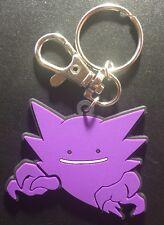 Pokemon Ditto Haunter Key Chain New Fast Shipping!