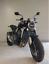NEUF-Grille-de-PROTECTION-radiateur-CB1000R-Honda-CB-1000R-2018-2019 miniature 1
