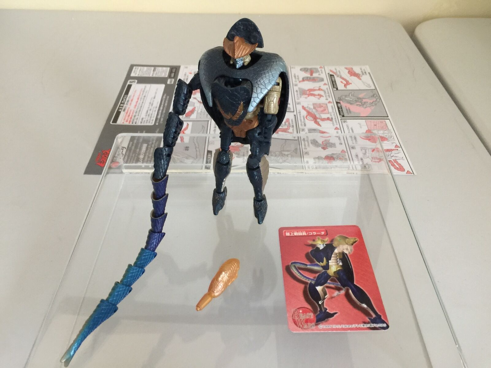 Transformers BEAST WARS NEO 1999 C-30 COHRADA figure complete takara
